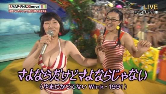 kawamura-4