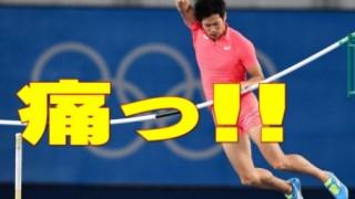 チンポで失敗 棒高跳び荻田が世界中で有名人に<動画像とGIF>オリンピックハプニング映像