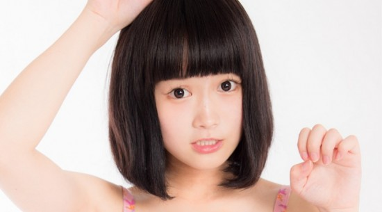 miyuu_top-830x460