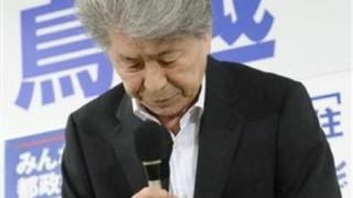 鳥越俊太郎氏  落選決定後の対応にも批判殺到…都知事選