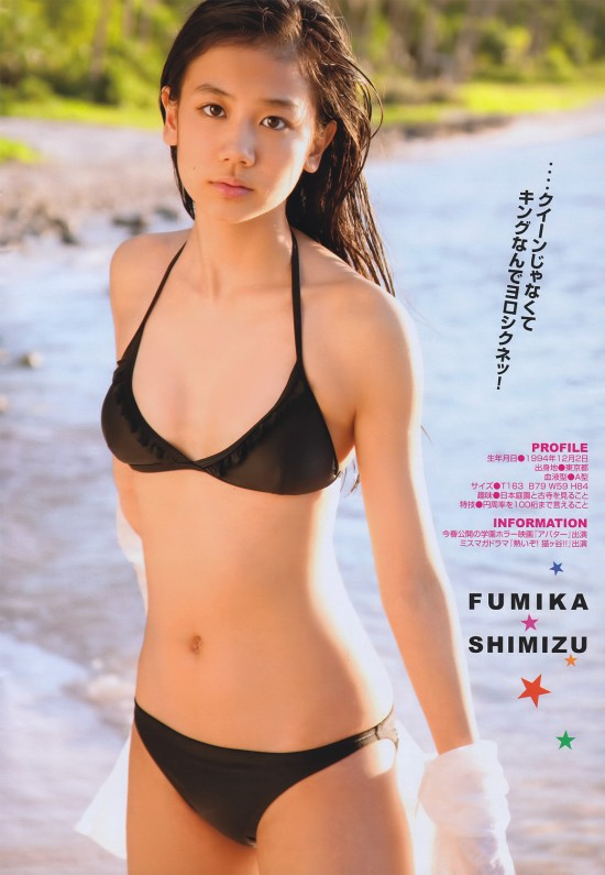shimizu_fumika_519221
