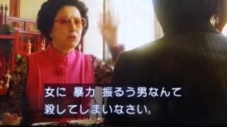 高畑淳子がいま検索してそうなワード