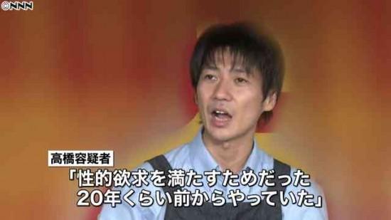 20151227_shinagawa_03