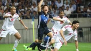 浅野拓磨の幻のゴールシーン検証 サッカー日本vsUAE<動画・GIF>大誤審疑惑の判定に抗議文提出へ