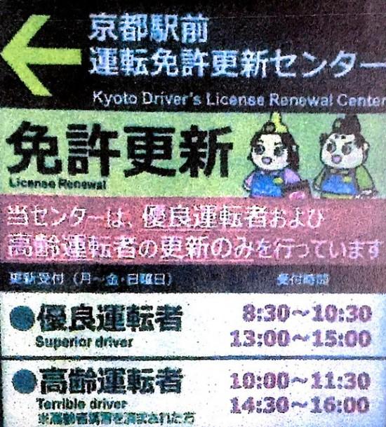 20160920-00000106-asahi-000-3-view