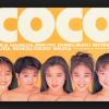 元CoCo宮前真樹43歳 現役アイドル仮面女子の研究生になッた結果