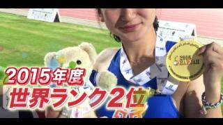 リオ・パラリンピックで見つけた美女アスリート<動画像>陸上の辻紗絵さんが可愛いと話題