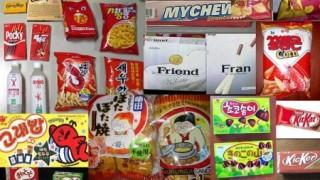韓国人同士で論争「韓国が日本からパクったもの20」