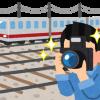 撮り鉄のマナー知らずは異常<動画>「ルール守れないならやめてくれよ!」 駅員が鉄道ファンに絶叫
