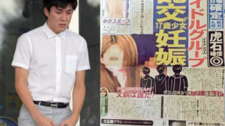 悪質なのはどっち 高畑裕太と17歳少女を妊娠させたアイドル3人組 なぜ報道されないのか