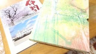 めちゃくちゃ悲惨な卒業アルバムが発見される ※画像※