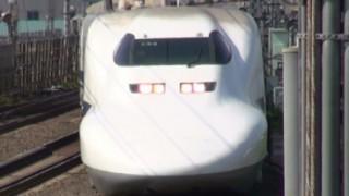 新幹線こだま運転士 足上げ運転の瞬間画像 → 2chの反応