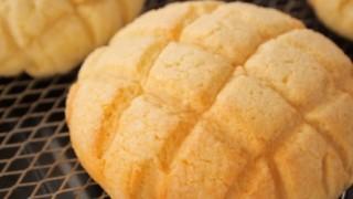 【緊急】メロンパンは人体に超危険で最悪な食べ物 国が規制 → 2ch反応