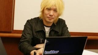 津田大介さんツイッターでデマを流して炎上