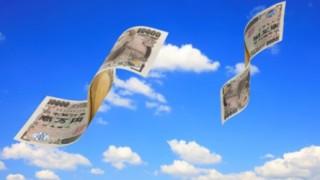 国民1人あたり180万円 この3年半に日銀が市場にばら撒いたお金220兆円はどこいったの(´・ω・`)