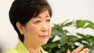 朝鮮学校の調査結果を再掲載!小池都知事の神対応を2chかつてないほど大絶賛 補助金についても引き続き支給せず