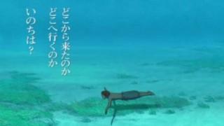 ジブリ最新作アニメ セリフ一切なし ⇒ 予告動画 wktk感がまったくないお(´・ω・`)