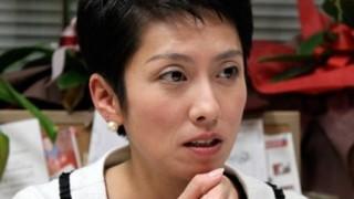 「私は台湾籍」2重国籍疑惑の蓮舫さん19年前の雑誌記事を掘られ本当なら完全にアウト