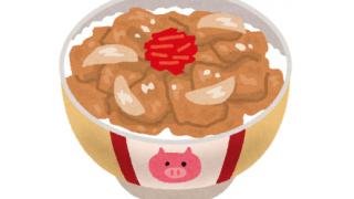 【画像】北海道の豚丼めっちゃくちゃ美味そうでわろたwwwwwwwwww