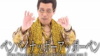 たった2か月でピコ太郎(古坂大魔王)がPPAPで稼いだ衝撃のYoutube動画収益