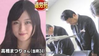 【朗報】電通この五日間の株価… 女性社員自殺過労死認定