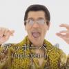 海外で超ヒット中のピコ太郎(古坂大魔王)のPPAP コレ何が面白いんや?