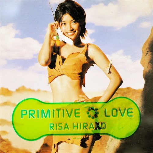 %e5%b9%b3%e5%ad%90%e7%90%86%e6%b2%99_199710_primitive-love