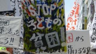 【デタラメ捏造】貧困中学生はウソでした 中日新聞社が認める