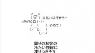 カッコイイ財布ランキング(独自調べ)