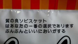 海外で見つけた『変な日本語』がオモシロいwwwwww