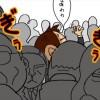 異常すぎる東京の日常 満員電車いまむかし<動画とGIF>乗客の詰め込み作業に1分間 頑張る駅員さんたち