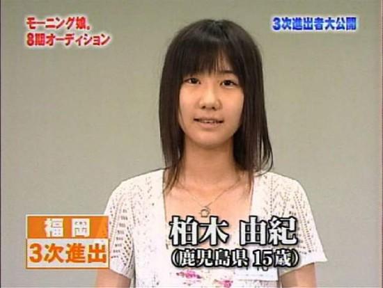 kashiwagi_2006