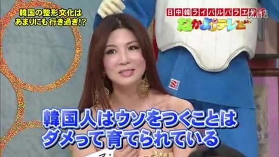 nakayoshi20120323_03