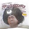 アメリカ様から批判を浴びた日本の差別的商品や広告