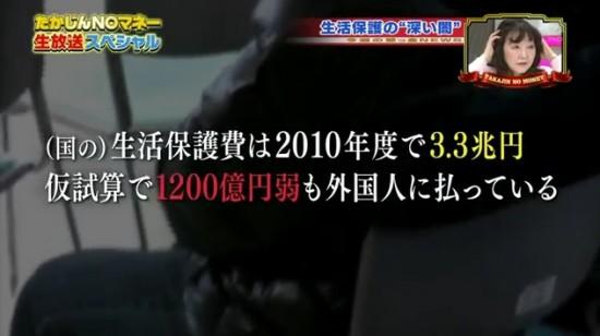 20120603074524c71