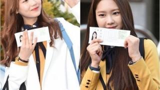 韓国のセンター試験がヤバすぎて笑うwww