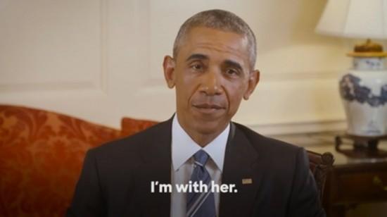 オバマ米大統領、クリントン氏支持を表明
