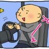 【炎上】ダンプの運ちゃんが怖すぎるトラブル映像 クラクション鳴らされブチギレ恫喝 警察沙汰に