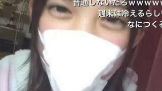 女ニコ生主がマスク取った結果 →