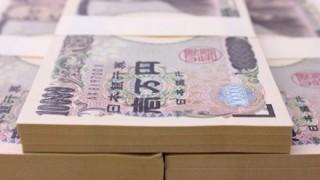1年前に宝くじで3億円当たったけど質問ある?
