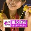 元アイドル西永嶺花ちゃんの乳輪<羽咲みはる>史上最高ルックスAV女優なのに人気でない理由