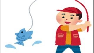 「でかいカワハギ釣ったから食べるお!」→「待て!それは猛毒だ!」ネット民の指摘で九死に一生を得た釣り人が釣ったお魚