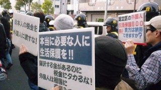 生活保護もらって日本で暮らしてる外国人がこんなにいるって知ってんの?