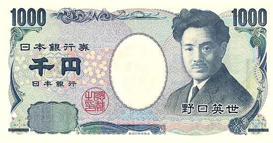 burner_li_jp102