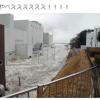 津波デマを流したアニオタさん とんでもない言い訳を始める