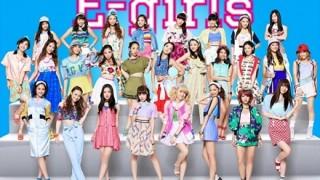 元E-girls速水ライリちゃんのAVデビュー作がぐうシコ好評 ※画像とサンプル動画※