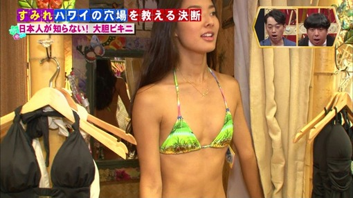 ishidajyunichinomusume2015609hunnu22