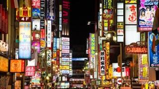 新宿区に22年間住んできた俺が東京の現実を教える
