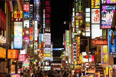 東京の現実を新宿区に22年住んできた俺が教えたる