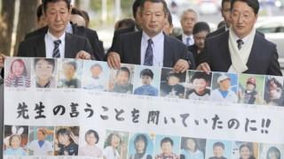【判決】大川小津波訴訟2ch反応 宮城知事「教員断罪納得できぬ」「教員の努力を否定」